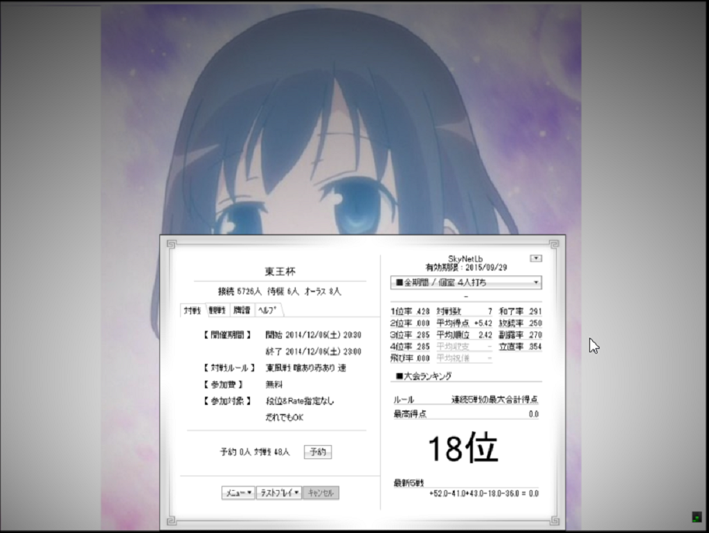 Snapcrab__windows_2014126_214338_no
